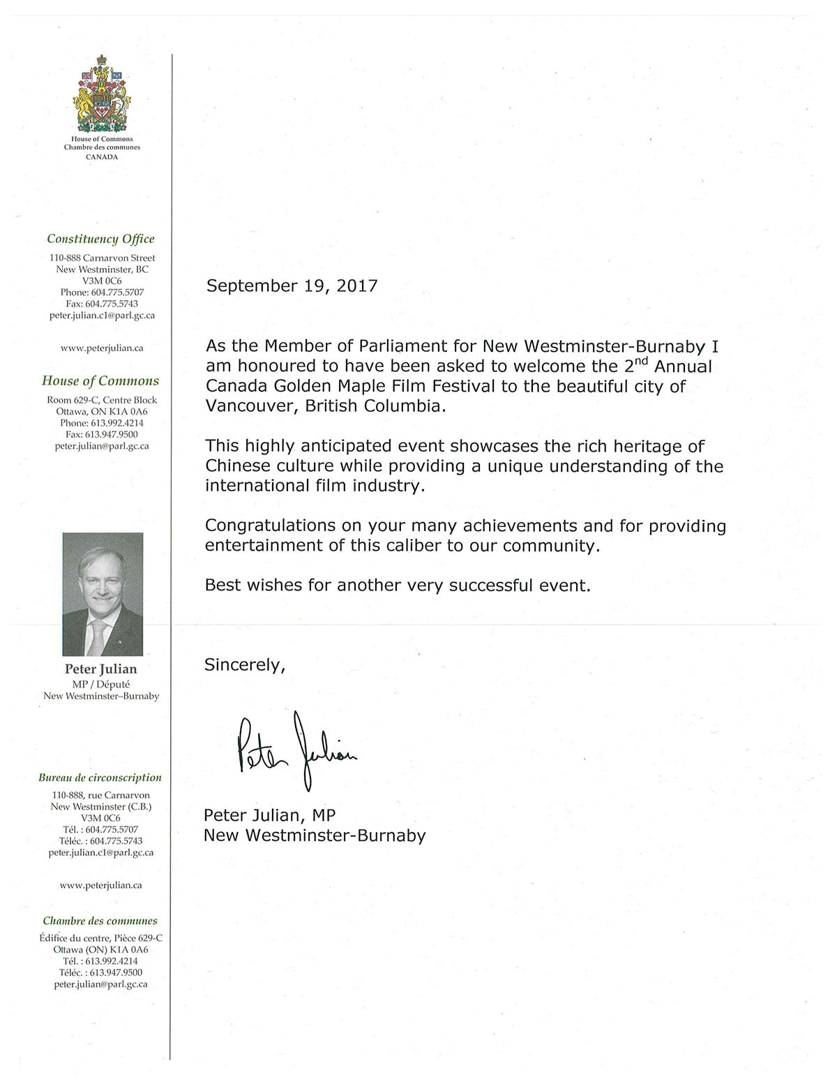 Congratulatory Letter from Peter Julian, Federal Member of Parliament