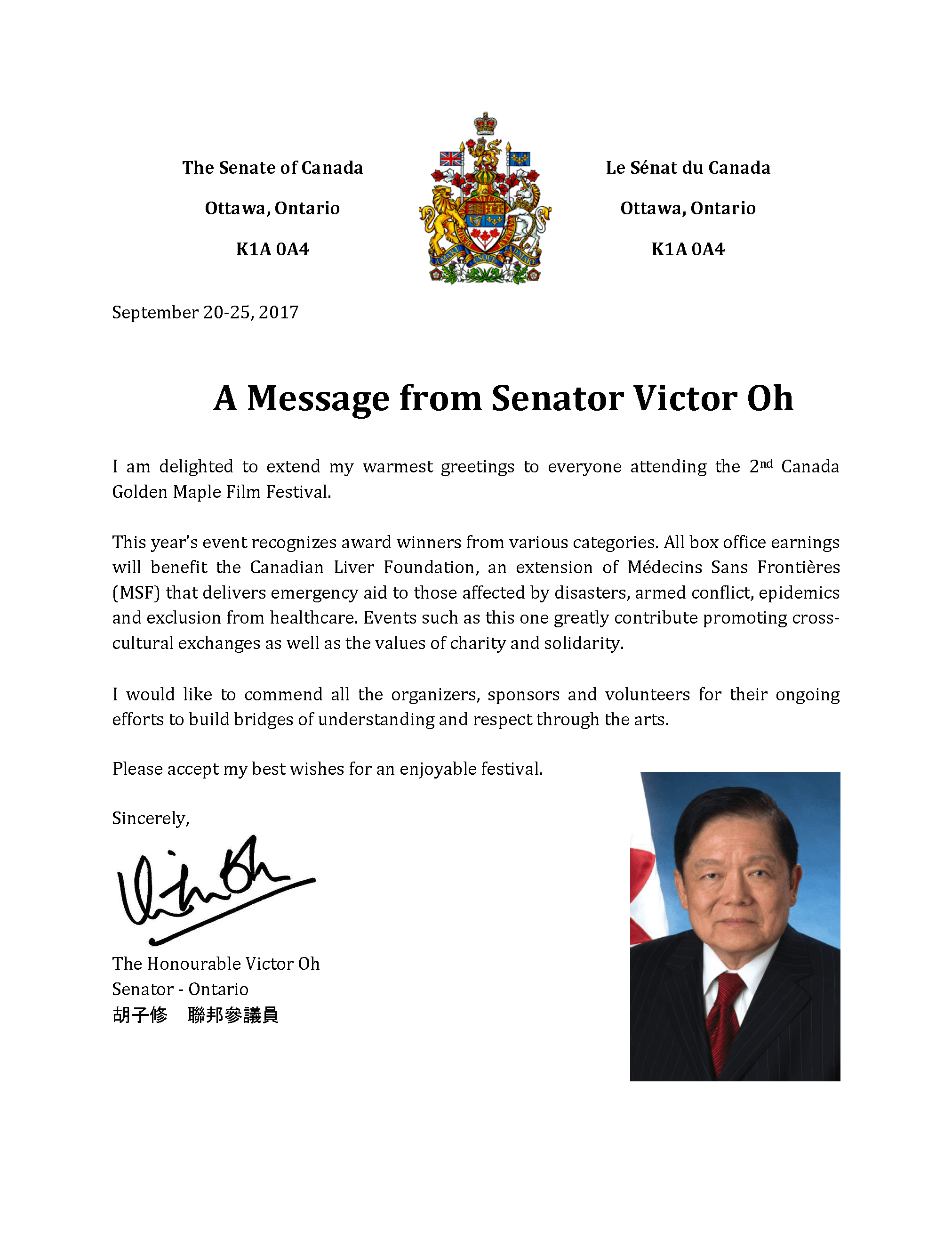 Congratulatory Letter from Honorable Victor Oh, Senator