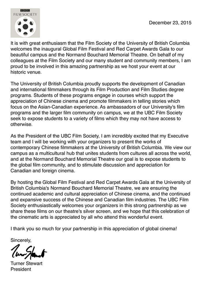 Congratulatory Letter from The President of UBC Film Turner Stewart